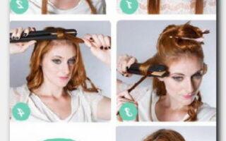 Статья. Как накрутить волосы выпрямителем?