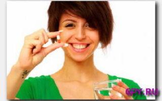 Кому нужен прием витаминов с йодом для щитовидной железы