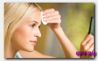 Статья. Проблемная кожа: фундаментальные правила диагностики, ухода и лечения