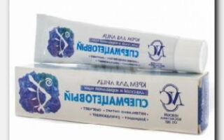 Статья. Спермацетовый крем для лица