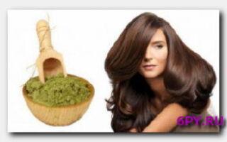 Статья. Рецепты масок из хны для волос