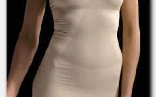 Моделирующее белье-способ сделать фигуру стройной