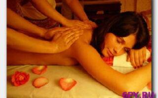 Статья. Азиатский массаж