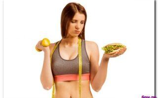 Четыре причины позволить себе вкусную еду — полезную для фигуры