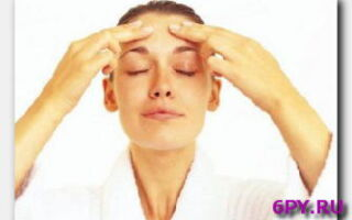 Статья. Самомассаж лица и головы: секреты хорошего самочувствия