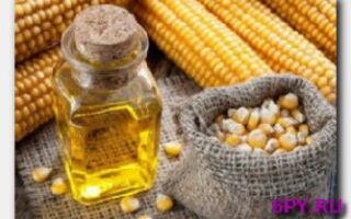 О пользе и вреде кукурузного масла