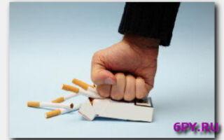Чистка организма от никотина