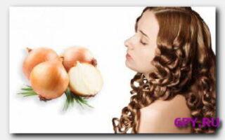 Статья. Луковая шелуха: окрашивание и лечение волос в одном флаконе