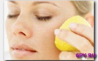 Статья. Отбеливающая маска для лица с лимоном