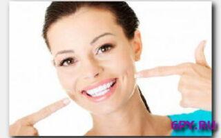 Статья. Отбеливание зубов