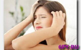 Болевой порог-как узнать свой уровень болевой чувствительности