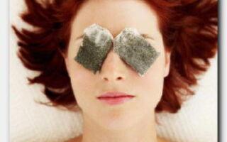 Статья. Секреты красоты: учимся использовать чайные пакетики для глаз
