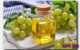Статья. Кладезь витаминов для кожи лица – масло виноградной косточки