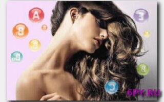 Статья. Витаминная маска для волос: особенности приготовления