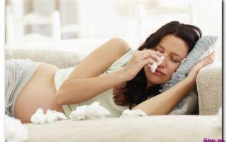 Почему депрессия беременной опасна для её ребенка