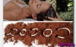 Статья. Какао для волос: рецепты масок от наших бабушек