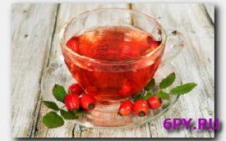Отвар шиповника-напиток для лечения многих болезней