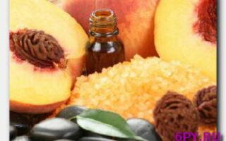 Масло абрикосовое-для кожи и волос