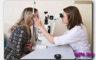 Как проверить глазное дно у взрослых и детей?