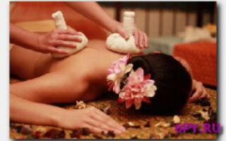 Статья. Тайский массаж