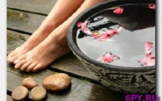 Статья. Как убрать огрубевшую кожу на различных частях тела