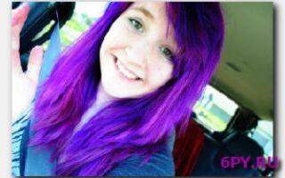 Статья. Как выбрать фиолетовую краску для волос и подобрать макияж к новой прическе?