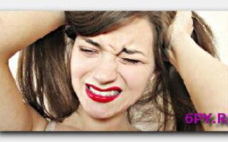 Статья. Как вылечить грибок кожи головы?