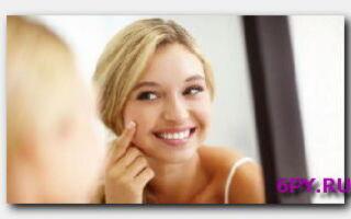 Статья. Как выбрать мазь от рубцов и шрамов на лице?