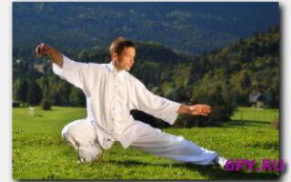 Гимнастика цигун практики для здоровья и похудения