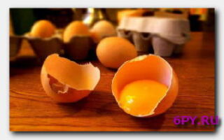 Статья. Маска для волос с куриным яйцом