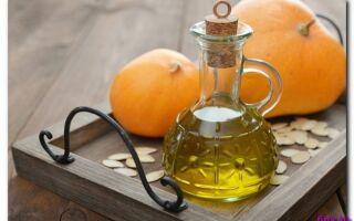 Тыквенное масло для похудения: 3 способа стать красивее