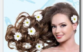 Статья. Применяем эфирные масла для ускорения роста волос
