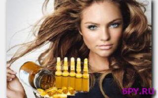 Статья. Маска с витамином А для поврежденных волос