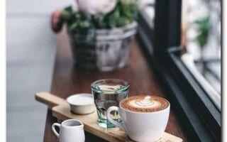 Что произойдет с тобой, если ты откажешься от утреннего кофе
