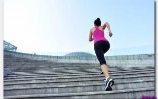 Как ежедневно сжигать на 400 калорий больше, ничего не меняя: 4 совета