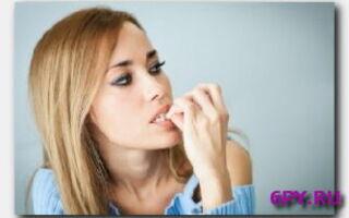 Статья. Как отучиться грызть ноготки? Способы побороть привычку и перестать грызть ногти на руках