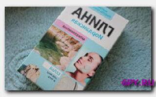 Статья. Секреты здоровья и красоты белой глины